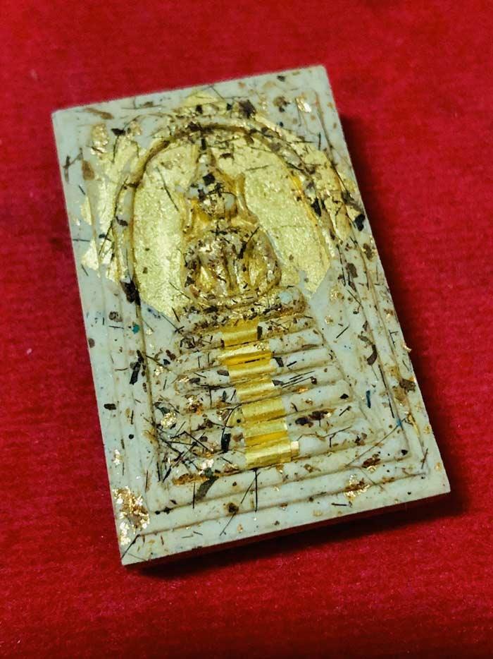 เปิดจอง วัตถุมงคล รุ่น พระสมเด็จพิมพ์ ๗ ชั้น ล้านนามหาบารมี หลวงพ่อรักษ์ วัดสุทธาวาสวิปัสสนา
