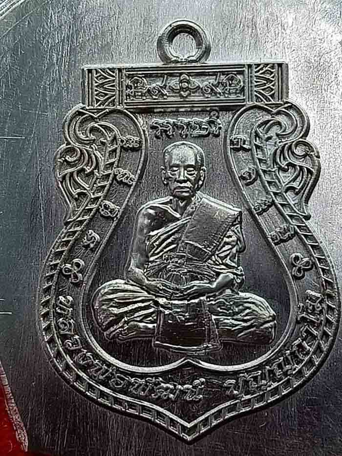 รุ่น เหรียญเสมาชาตรี หลวงปู่พัฒน์ วัดธารทหาร (วัดห้วยด้วน)
