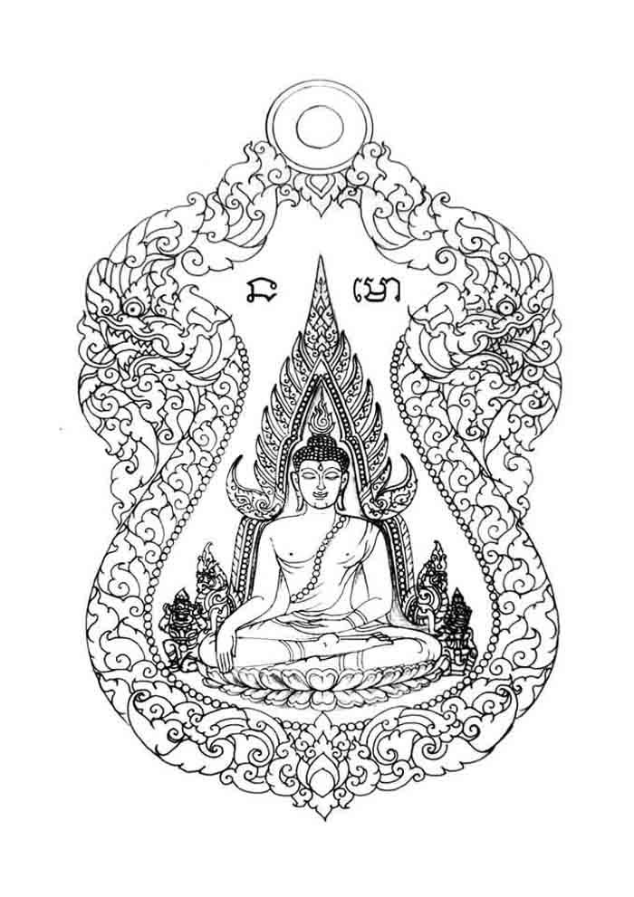 รุ่น เหรียญพระพุทธชินราช-ท้าวเวสสุวรรณ ขุมทรัพย์มหาเทพ วัดสุทัศน์เทพวนารามวรวิหาร