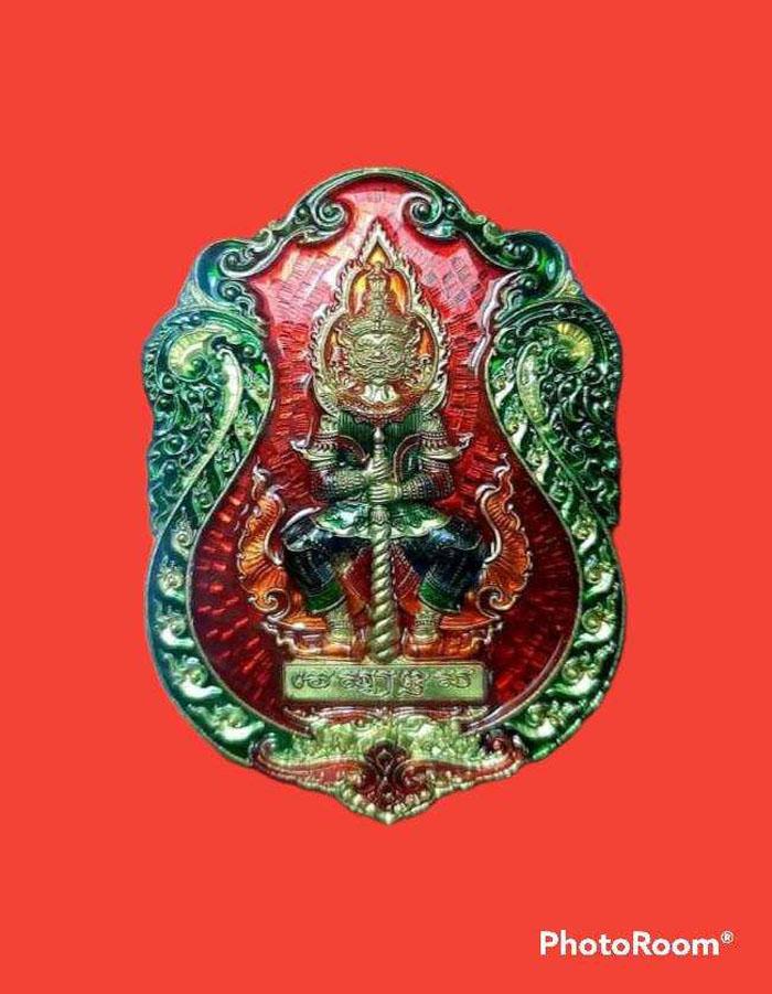 เปิดจอง วัตถุมงคล รุ่น เหรียญเสมา (มหาเศรษฐี) ราชาทรัพย์ หลวงปู่จื่อ วัดเขาตาเงาะอุดมพร